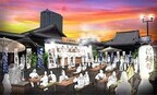 丸亀製麺のうどんが無料で食べられる「丸亀涼麺祭」を開催