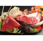東京都・品川に熟成肉や約80種のワインを楽しめる本格和食店がオープン