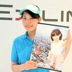 カシオ「EXILIM」、写真を自動でスマホへ送るオートトランスファーを体験 - 広島を皮切りに全国主要都市でイベント開催