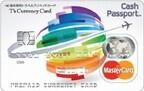 三菱UFJニコス、海外専用プリペイドカードの会員募集開始--最大7通貨入金可能