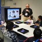 カシオ、「樫尾俊雄発明記念館」にて夏休みの自由研究に役立つ特別展示