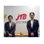 18のECサイト機能を統合できたワケ - JTB商事の事例