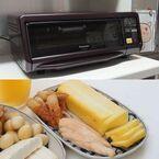 絶品の燻製をキッチン家電で手軽に作る - コヤマタカヒロのパパ家電