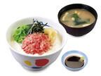 松屋、暑い時期に向けたヘルシーメニュー「山かけネギトロ丼」など発売