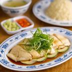 東京都港区に本場シンガポールチキンライスを提供する料理店が登場