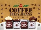 コーヒー味のチロルチョコ、「コーヒーゼリー&ビーンズ」発売