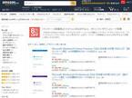 DSP版Windows 10がAmazon.co.jpで予約開始、拡張カード付属で18,144円から