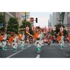 山形名物の夏が来る! 「山形花笠まつり」開催--パレードに飛び入り参加もOK