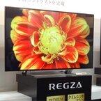 東芝、全録機能搭載の4Kテレビ「REGZA J20X」 - 43型・24万円から