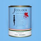 綾波レイをイメージした色「アヤナミブルー」を発売 - ターナー色彩
