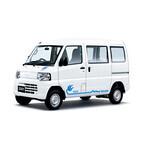 三菱「MINICAB-MiEV」シリーズ2車種の一部改良と値下げを実施