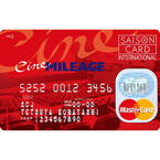 シーンで選ぶクレジットカード活用術 (9) 映画が安くなるカード
