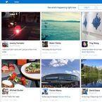Twitter、Windows 10向けWindowsストアアプリを公開