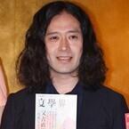 ピース又吉『火花』またまた増刷150万部突破!「文學界」で50ページの大特集