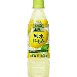キリンビバレッジ、純水仕立ての果汁飲料「小岩井 純水れもん」発売