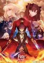 TVアニメ『Fate/stay night [UBW]』2ndシーズンBD BOX IIの最新情報を公開