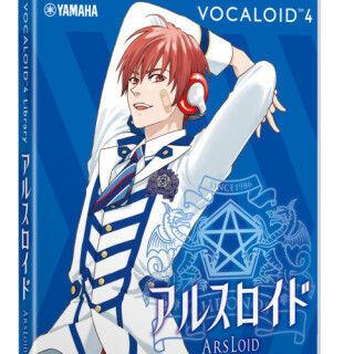 ヤマハ、男声ライブラリ「VOCALOID4 Library アルスロイド」を9月下旬に発売