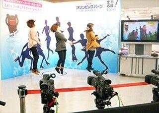 東京都渋谷区で「NHKオリンピックパーク2014」開催中 -冬季競技を体験