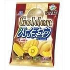 森永製菓、「金」にちなんだフルーツを集めたハイチュウを期間限定発売