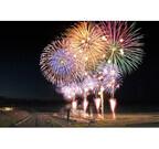 まだ間に合う! 桟敷席で楽しめる首都圏の花火大会