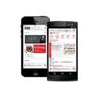 BIGLOBE、定額制音楽配信サービス「スマホでUSEN」を提供開始 - 月額490円