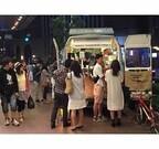 大阪府・梅田の遊歩道にキッチンカー集結! 日替わりでピザやクレープを提供