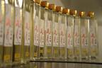 和泉屋酒店、長期熟成の日本酒「ヴィンテージ大吟醸」を発売