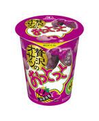 森永製菓、紫色でサツマイモ味の「贅沢オサツのおっとっと」を発売