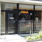 フォステクス、東京都・世田谷区に初のショールームをオープン - なぜ二子玉川を選んだのか