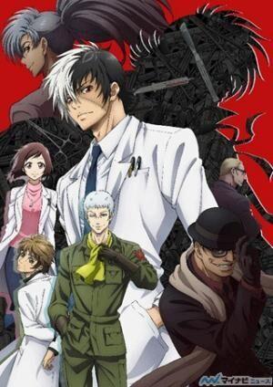 TVアニメ『ヤング ブラック・ジャック』、スタッフ&キャストなどの詳細発表
