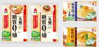 紀文食品、ラーメンやパスタにアレンジ可能な「糖質0g麺」の丸麺を発売