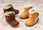 ムーンスター、4大機能搭載のべビーブーツ発売 - 健全な足の発育をサポート