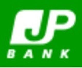 ゆうちょ銀行、「ゆうちょでNISA! 現金プレゼントキャンペーン!!」