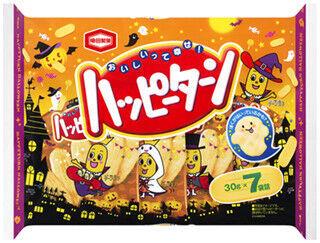 亀田製菓の「ハッピーターン」など2種にハロウィーン限定パッケージが登場