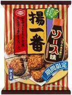 亀田製菓、揚げせんべい「揚一番」のソース味を期間限定で発売