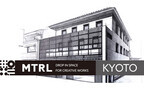 京都市下京区に築110年のクリエイター向けコワーキング施設がオープン