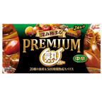 江崎グリコ、500時間熟成スパイスを使用した「プレミアム熟カレー」発売