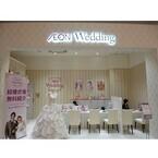 ツヴァイ、「定額」の結婚式・披露宴プランを発売
