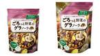 「ごろっと野菜のグラノーラ<さつまいも・紫いも入り>」発売--日清シスコ