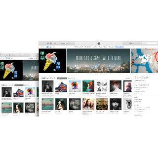 Apple、iTunesの最新版「12.2.2」をリリース - Apple Musicの動作が改善