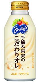 アサヒ飲料、果実にも乳にもこだわったバヤリースのフルーツオレを発売