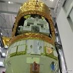 JAXAとMHI、「こうのとり」5号機の打ち上げ日を8月17日に延期