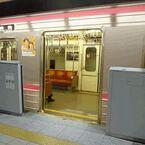 大阪市交通局、地下鉄千日前線に可動式ホーム柵 - 2015年までに全駅設置へ