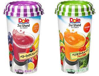 雪印メグミルク、果物&野菜を使った本格スムージー2種を発売