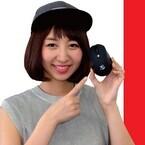ドスパラ「忍マウス」イベント、ゲストは「忍」筆文字の声優・飯田里穂さん