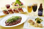 東京都新宿区の京王プラザホテルが、夏限定の食事プランを提供中