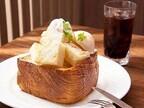 MIYABI CAFEが「ハニートースト」の日を制定 - 半額で提供するキャンペーン