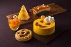 東京都千代田区のホテルでハロウィンフェア開催! かぼちゃスイーツ勢ぞろい