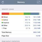 次のiPhoneではメモリ容量が増える、ってホントですか? - いまさら聞けないiPhoneのなぜ