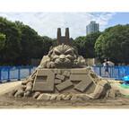 東京都新宿区に砂のゴジラ出現!「新宿クリエイターズ・フェスタ」開催